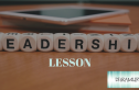 Leadership Lesson